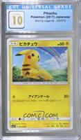 Pikachu [CGCGaming10]