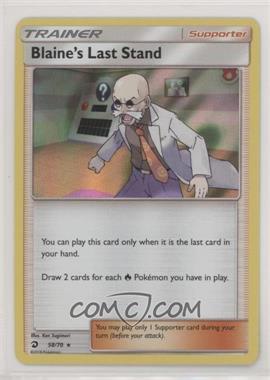 2018 Pokémon Sun & Moon - Dragon Majesty - [Base] #58 - Blaine's Last Stand