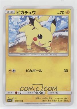 2019 Pokémon Sun & Moon - Night Unison - Strength Expansion Pack [Base] - Japanese #014 - Pikachu
