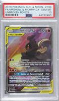 Marshadow & Machamp GX [PSA 10 GEM MT]