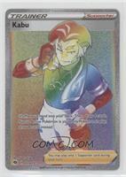 Kabu (Secret Rainbow Holo)