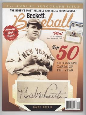 1984-Now Beckett Baseball - [Base] #261 - December 2006 (Babe Ruth)
