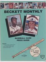 February 1985 (Hank Aaron, Gary Carter) [Good to VG‑EX]