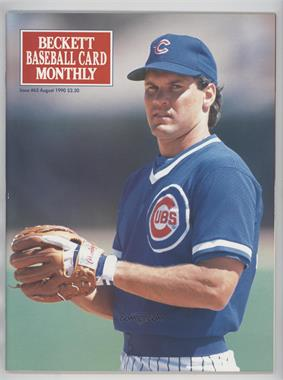 1984-Now Beckett Baseball - [Base] #65 - August 1990 (Ryne Sandberg)