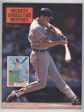 1984-Now Beckett Baseball - [Base] #74 - May 1991 (Cal Ripken Jr.)
