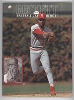 February 1992 (Ozzie Smith)