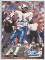 September 1991 (Warren Moon)