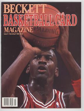 1990-Now Beckett Basketball - [Base] #1 - March/April 1990 (Michael Jordan) [GoodtoVG‑EX]