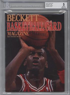 1990-Now Beckett Basketball - [Base] #1 - March/April 1990 (Michael Jordan) [BGS 5]