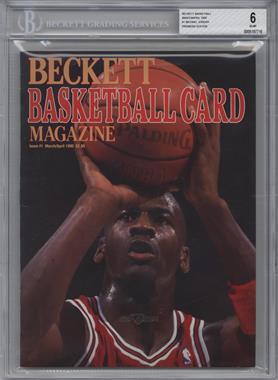 1990-Now Beckett Basketball - [Base] #1 - March/April 1990 (Michael Jordan) [BGS6]