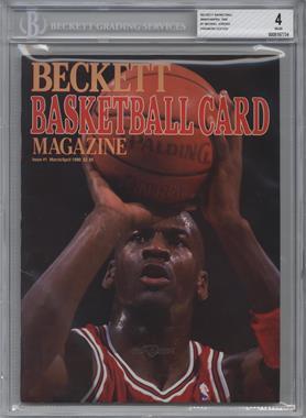 1990-Now Beckett Basketball - [Base] #1 - March/April 1990 (Michael Jordan) [BGS4]