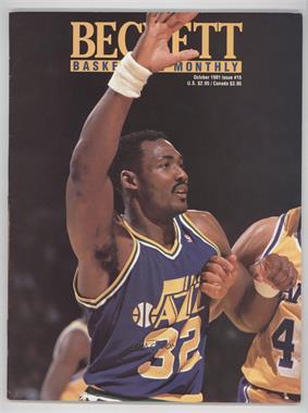 1990-Now Beckett Basketball - [Base] #15 - October 1991 (Karl Malone)