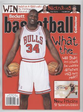 1990-Now Beckett Basketball - [Base] #166 - May 2004 (Shaquille O'Neal)