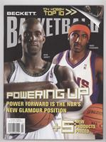February 2005 (Kevin Garnett, Amar'e Stoudemire) [Good to VG‑EX]