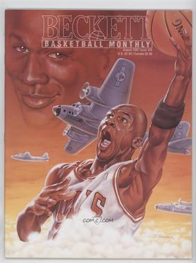 1990-Now Beckett Basketball - [Base] #25 - August 1992 (Michael Jordan)