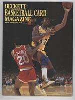 July/August 1990 (Magic Johnson)