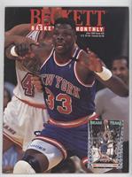 June 1993 (Patrick Ewing)