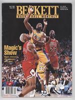 April 1996 (Magic Johnson) [GoodtoVG‑EX]