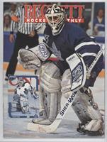 December 1991 (Grant Fuhr)