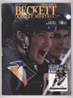 April 1993 (Mario Lemieux) [Good to VG‑EX]