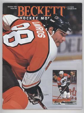 1990-Now Beckett Hockey - [Base] #36 - October 1993 (Eric Lindros)