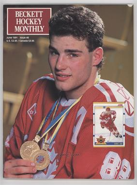 1990-Now Beckett Hockey - [Base] #8 - June 1991 (Eric Lindros)