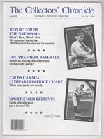 August 1991 (Joe Jackson, Ty Cobb)
