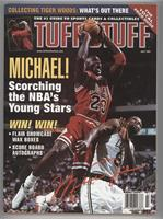 July (Michael Jordan)