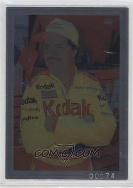 1992 Card Dynamics Gant Oil Company - [Base] #7 - Ernie Irvan /5000