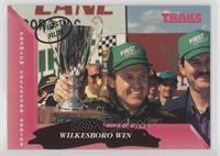 Wilkesboro Win (Rusty Wallace)
