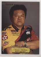 Norman Koshimizu