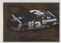 GM Goodwrench (Dale Earnhardt)