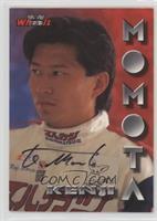 Kenji Momota #/1,500