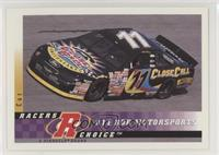 Car - Brett Bodine