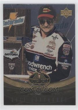 1999 Upper Deck Victory Circle - Victory Circle #V1 - Dale Earnhardt