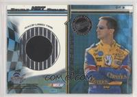 John Andretti, Kyle Petty [Poor to Fair] #/999