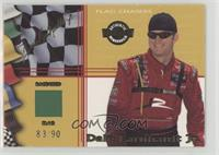 Dale Earnhardt Jr. #83/90