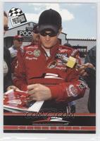 Celebrity - Dale Earnhardt Jr.