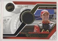 Regan Smith #/199