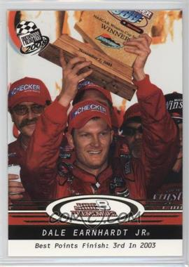 2008 Press Pass - [Base] - Gold #G99 - Dale Earnhardt Jr.