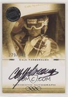 Cale Yarborough [EX to NM] #/342