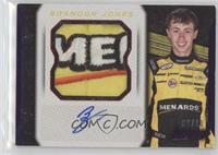 Brandon Jones #/10