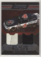 Kevin Harvick [Noted] #/249