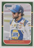 Retro 1987 - Chase Elliott #/99