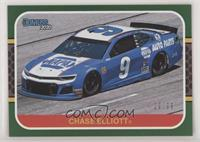 Retro 1987 Throwback Cars - Chase Elliott #/99