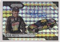 Kyle Petty #/15