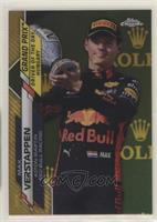 Grand Prix Driver of the Day - Max Verstappen #/50
