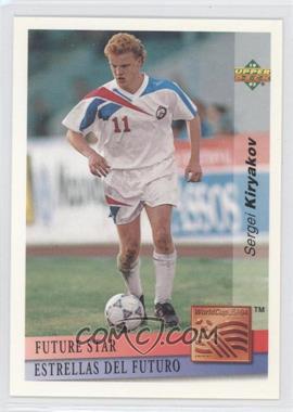 1993 Upper Deck World Cup 94 Preview English/Spanish - Future Stars #FS13 - Sergei Kiryakov