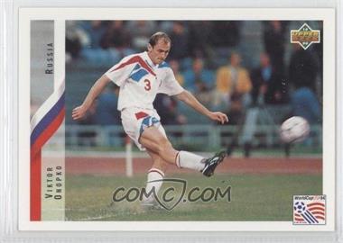 1994 Upper Deck World Cup English/Spanish - [Base] #255 - Viktor Onopko