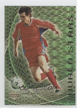 2000 Upper Deck MLS - World Stars #WS 9 - Fan Zhiyi